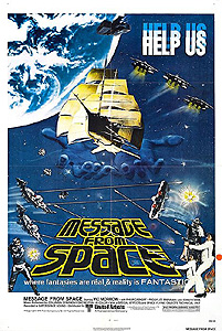 Message from Space (1978)