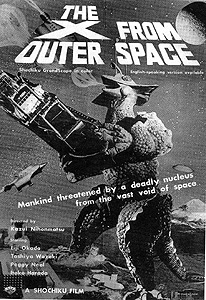 The X from Outer Space (1967)